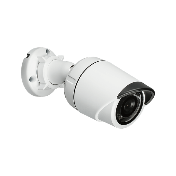 D-Link Kamera - DCS-4701E - Vigilance 2 MP Full HD 1440x1080 Wired POE Fix Kültéri Mini Bullet (DCS-4701E)